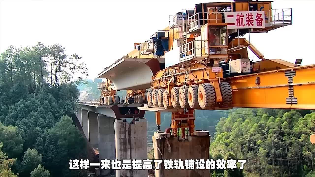 北斗在高铁建设中发挥重要作用助力高铁建设一天铺路超4600米