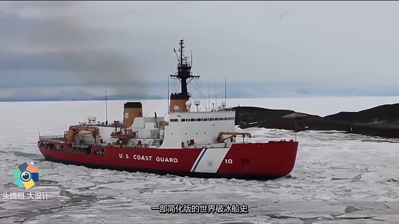 世界最大核动力破冰船切割6米冰层如切豆腐一样轻松