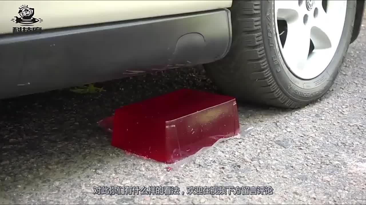如果汽车碾压一个大果冻会怎么样网友画面引起极度舒适