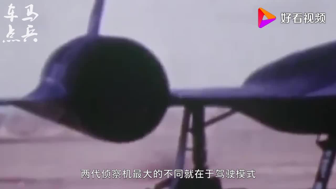 速度高达6马赫快过所有导弹这架侦察机让秘密不复存在