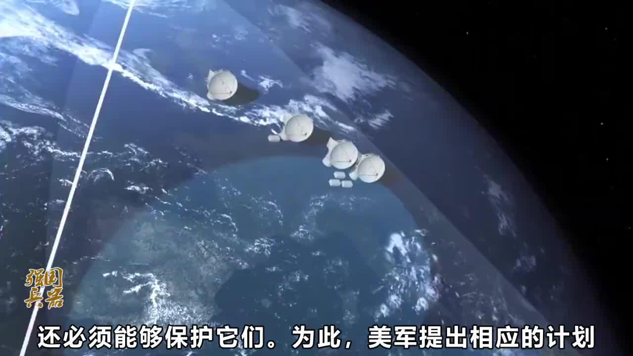 美军太空新动作宣示太空自卫权或是受到俄罗斯刺激