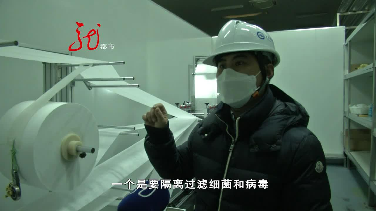 黑龙江又一条N95口罩生产线进入调试阶段