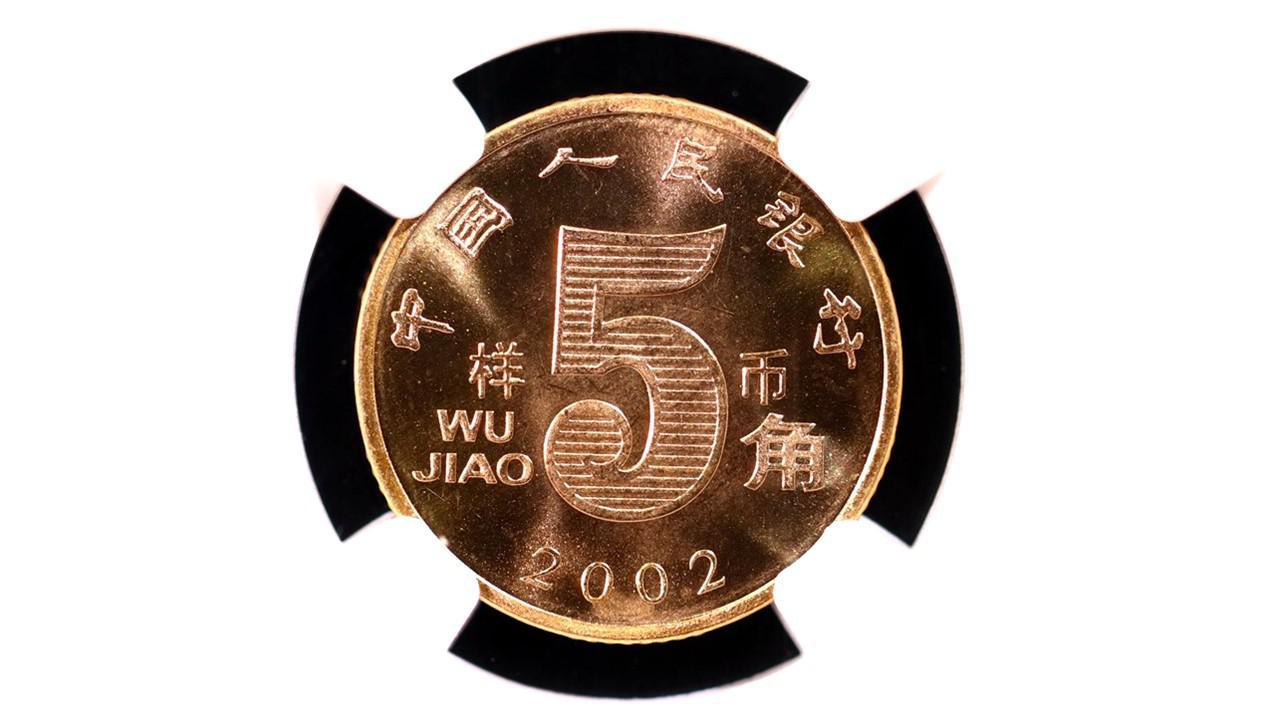 这种荷花5角硬币,只是多了两个字,一枚的价值高达3万元!