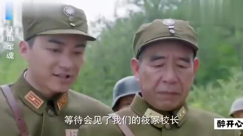 小伙来参军碰到军长被俘,拿出狙击枪杀鬼子,一枪干掉机枪手