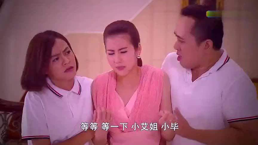 灰姑娘从楼上摔下来,总裁一家觉得小题大做,却不知道她怀孕了