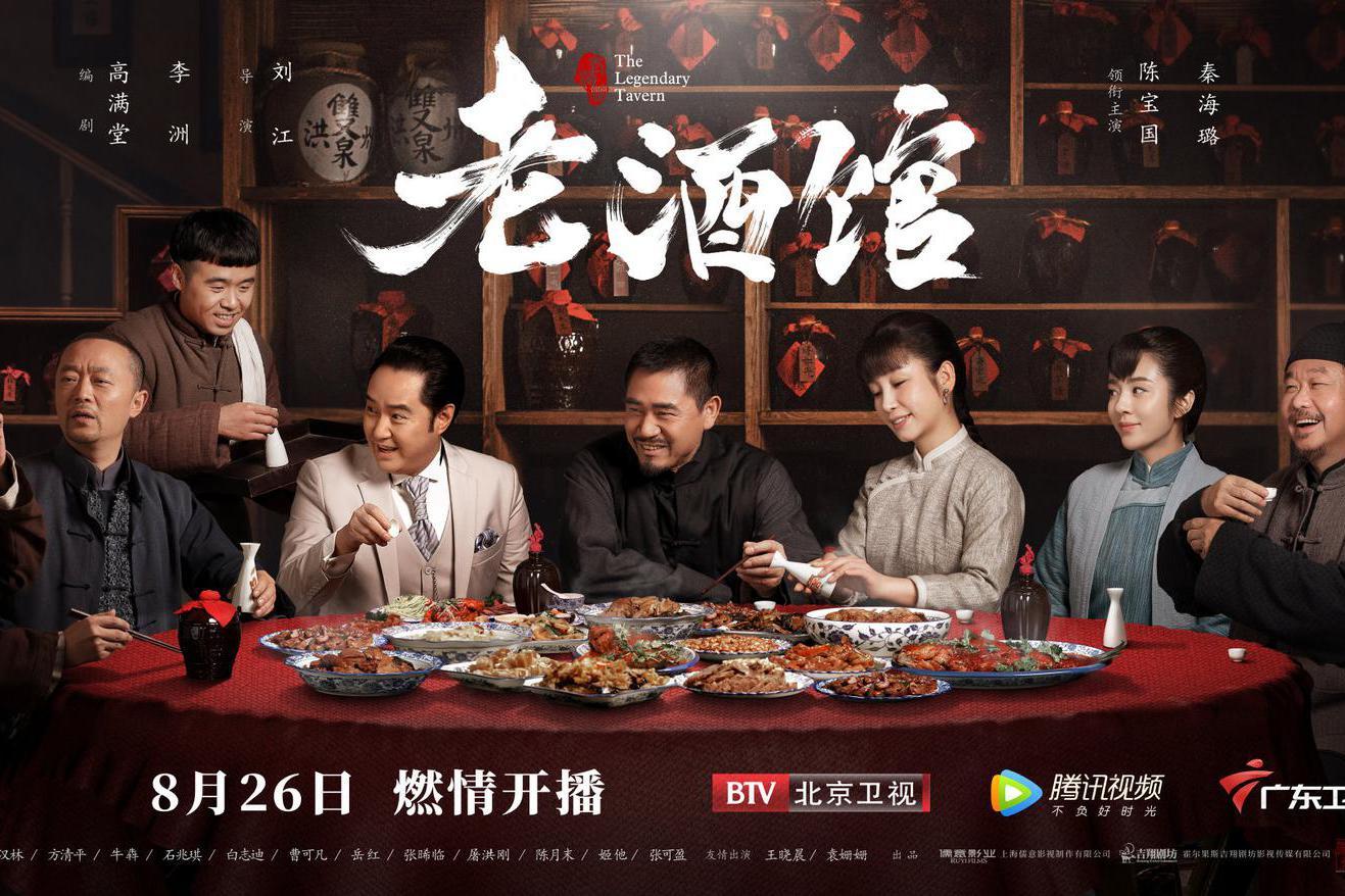刘江+高满堂+陈宝国领衔的老戏骨,这才是真正的口碑爆款剧!