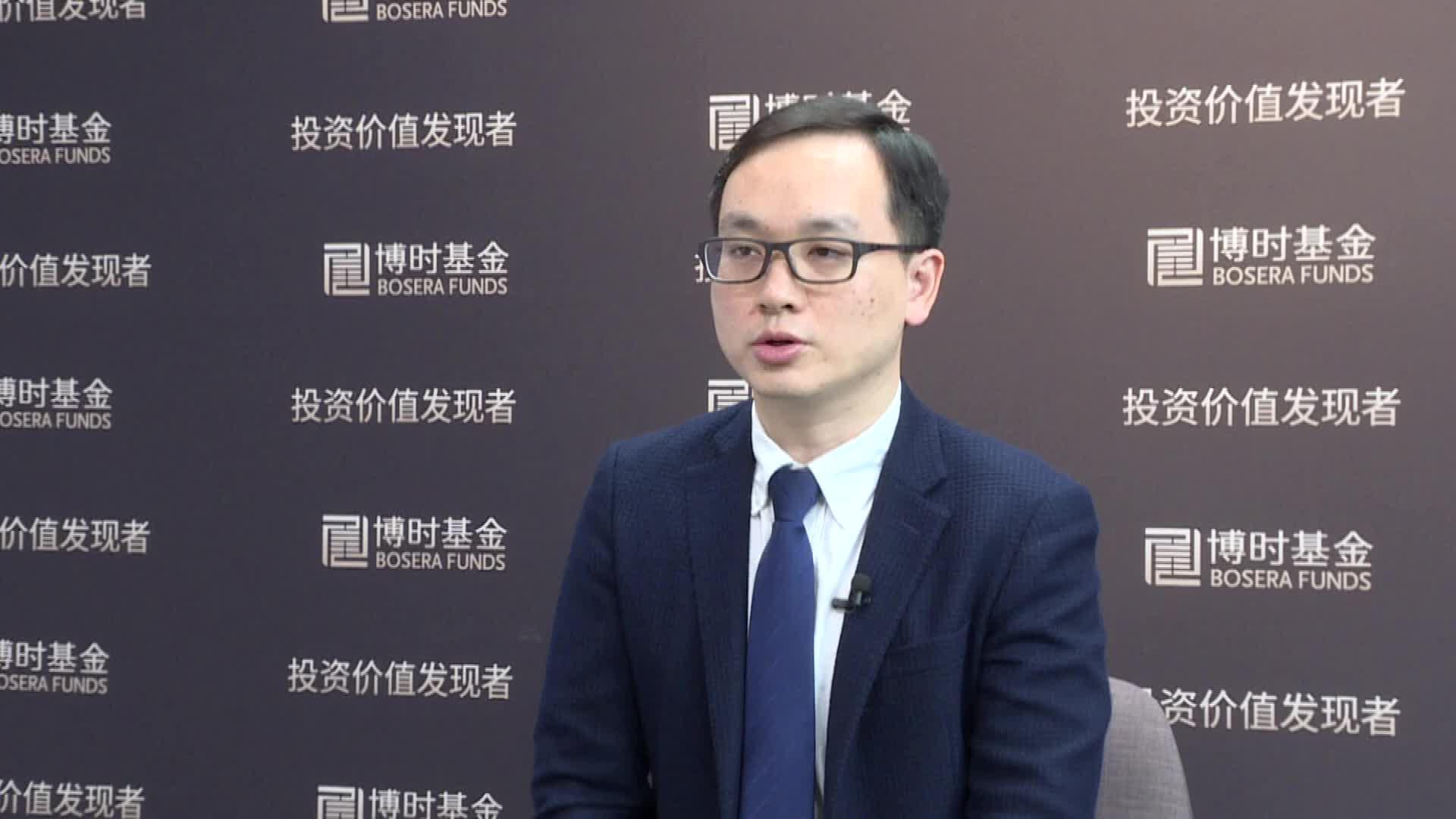 博时基金陈奥:八大信号影响未来投资