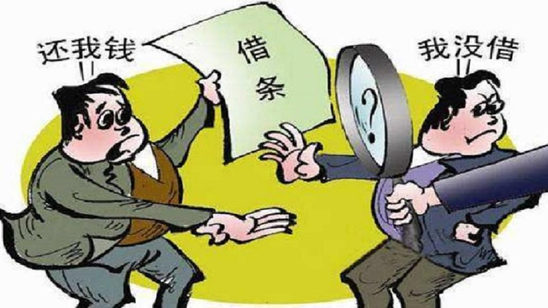 根据民间借贷规定:债主如果存在以下行为,根据法律,将全部判刑