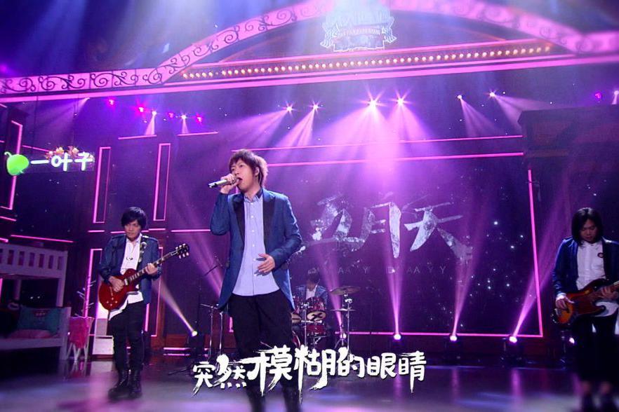 芒果头条丨嗨唱2000,见证华语乐坛的黄金时代