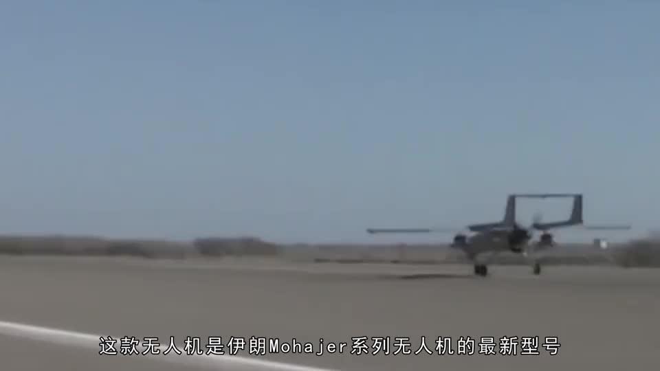 2枚中国造导弹被缴获打击精度3米伊朗高兴坏了就缺这个