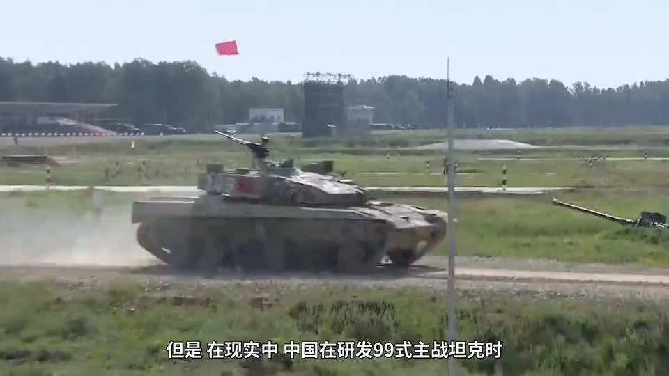 这样的99式坦克你见过吗安装有防空导弹能在车内实现射击