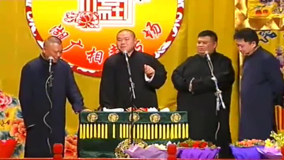 岳云鹏唱五环之歌,观众跟着唱,郭德纲:花那么多钱听这破歌啊!