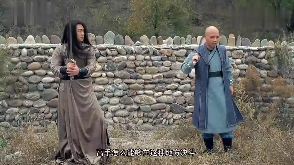 屌丝男士:大鹏易小星旷世决斗,却败给了墙头
