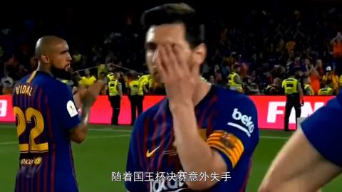 梅西错失国王杯已抵达祖国阿根廷向金球奖奋进