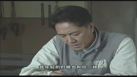 红色追击令 :冯伯元说自己心死了,谁料罗江竟这么说!