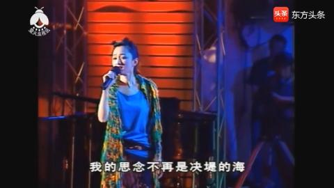 杨钰莹毛宁17年前现场版《心雨》好深情像极了公主白马王子