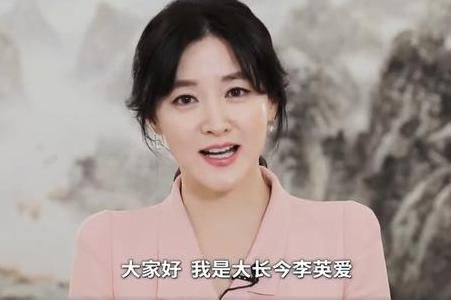 大长今李英爱说中文声援武汉,49岁美成少女,8岁龙凤胎正脸曝光