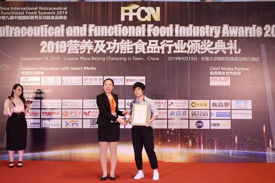 2019营养及功能食品行业颁奖典礼落幕 · 维乐维获两项大奖