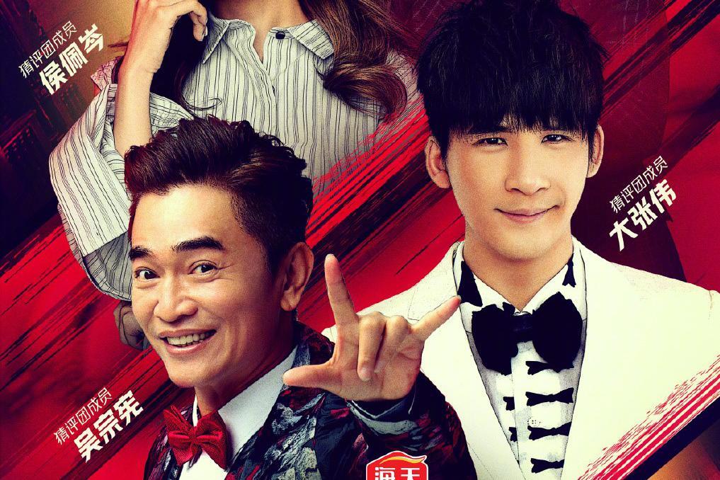 上周末综艺收视率出炉,浙江卫视再遭重创,全新黑马综艺正式诞生