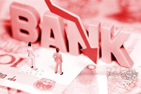 银保监会:上半年商业银行累计净利润1.13万亿元,不良贷款率1.8%
