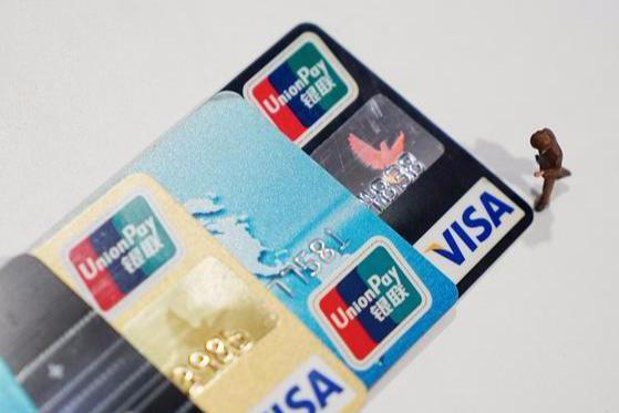信用卡逾期一年多,每月都还一点进去,会被判刑吗?