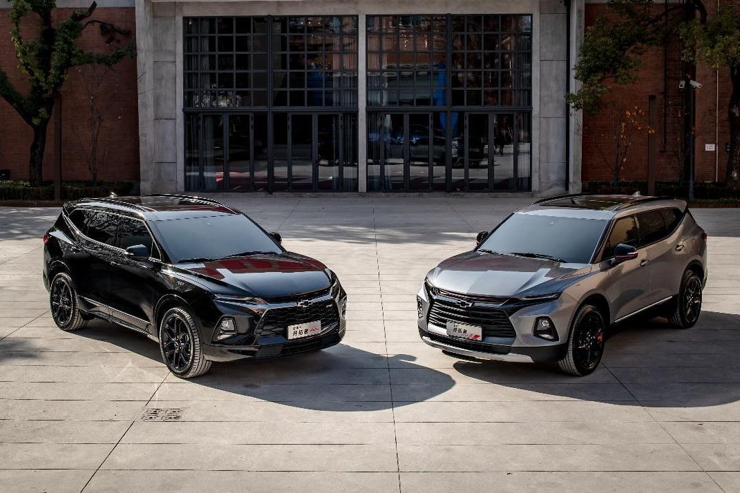 雪佛兰开拓者将于2020年上半年上市 定位中大型旗舰SUV
