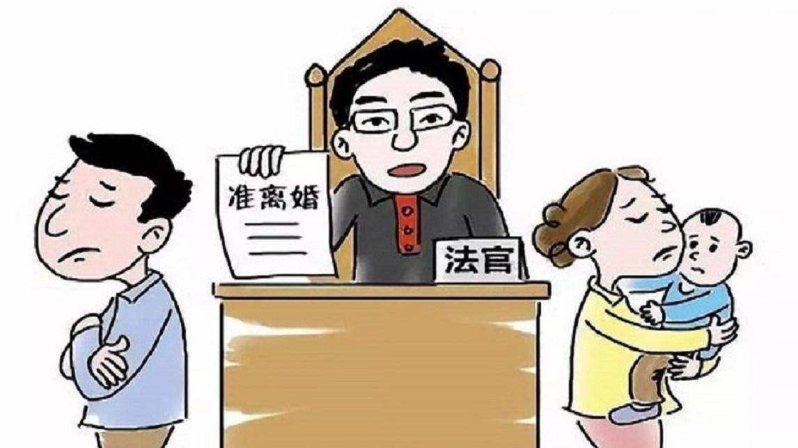 夫妻一方犯罪,被追究刑事责任,另一方起诉离婚,法院会支持吗