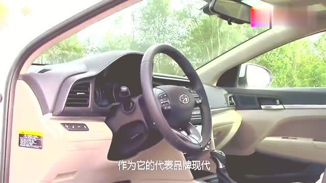 视频:现代新款伊兰特,设计非常时尚,口碑很好的一款车,一起了解一下