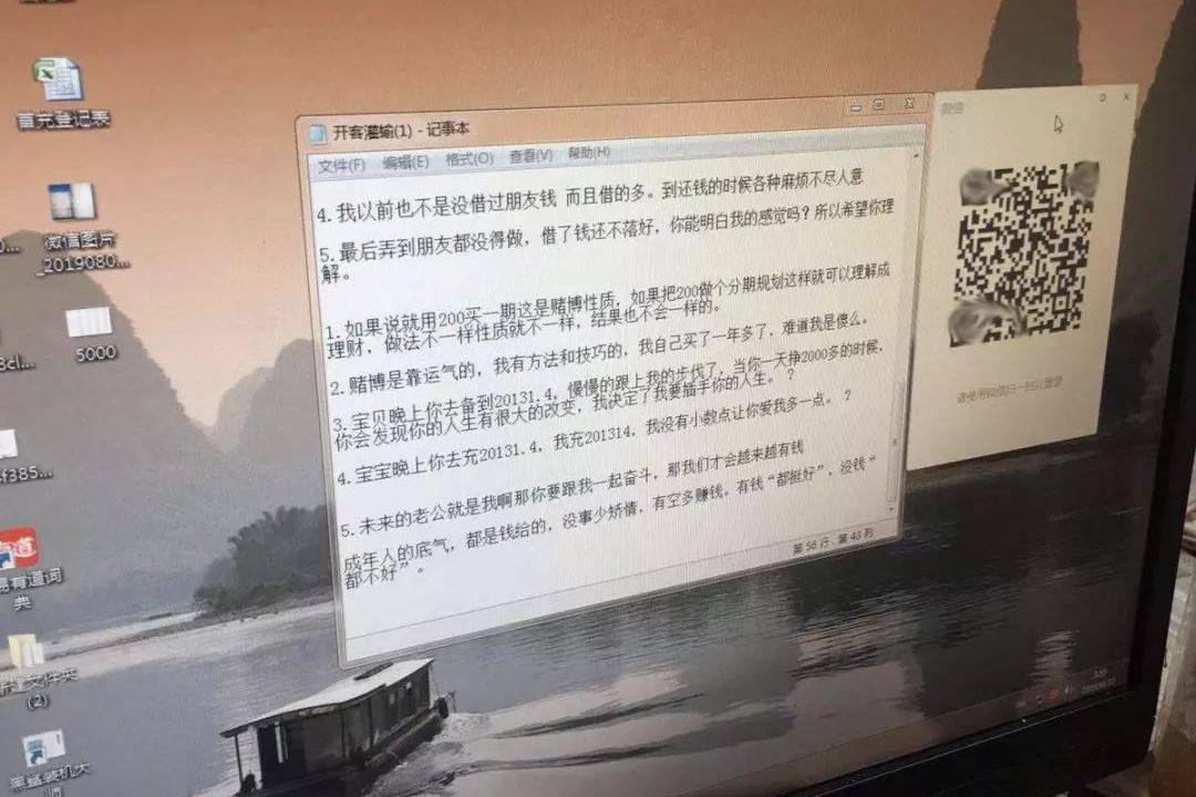 整治杀猪盘!警方押解780余名网络诈骗嫌疑人回国受审