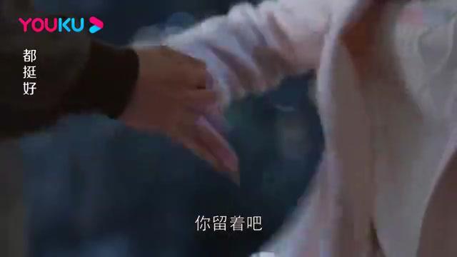 明成终于向明玉道歉,简单一句对不起,竟让兄妹俩都哭成了泪人!