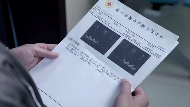 老婆因为鼻子流血到医院看病,可能以后不能怀孕了