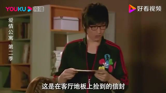 曾小贤写的一封信,竟然引起宿舍四人都反胃!看完内容我明白了