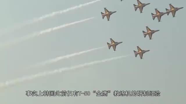 韩国国产五代隐身战机亮相!酷似F-22,却采用外置挂载