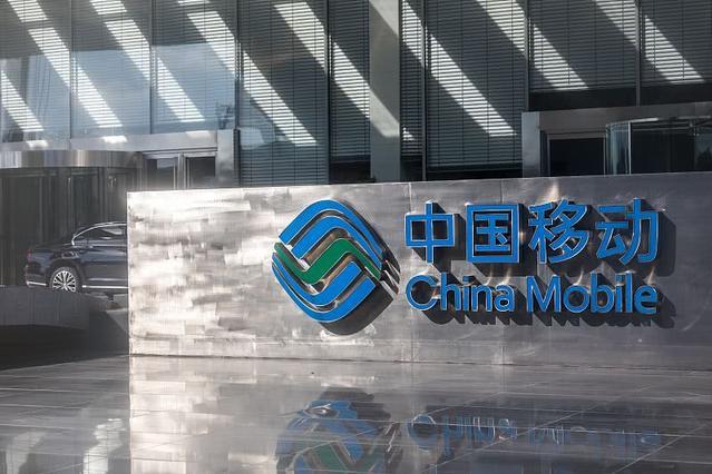 刘强东卸任京东物流总经理,中国移动搞物流,快运集体涨价