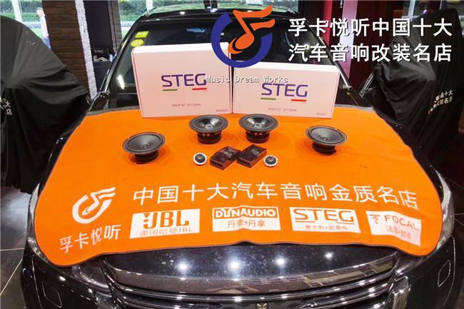 济南丰田皇冠汽车音响隔音改装 史泰格车载喇叭升级DSP 专业调音