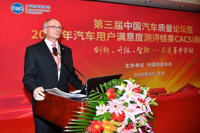 中国质量协会:汽车用户满意度测评一汽-大众独获八冠