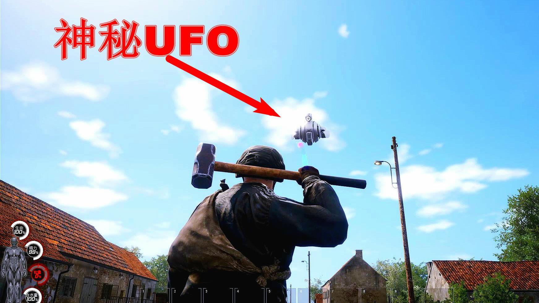 """人渣Scum:一路都被神秘UFO监视,用""""雷神之锤""""砸向它会怎样?"""