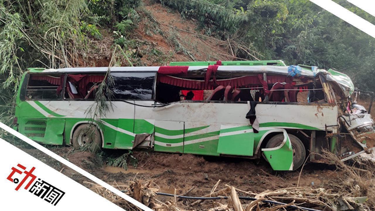 3D还原中国游客老挝严重车祸:车内闻到糊味 导游反复叮嘱安全