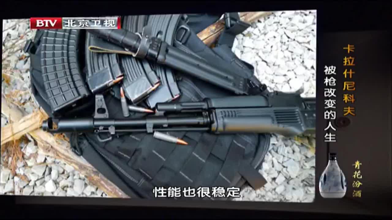 步枪AK47有多受欢迎?一份历史资料,告诉你答案