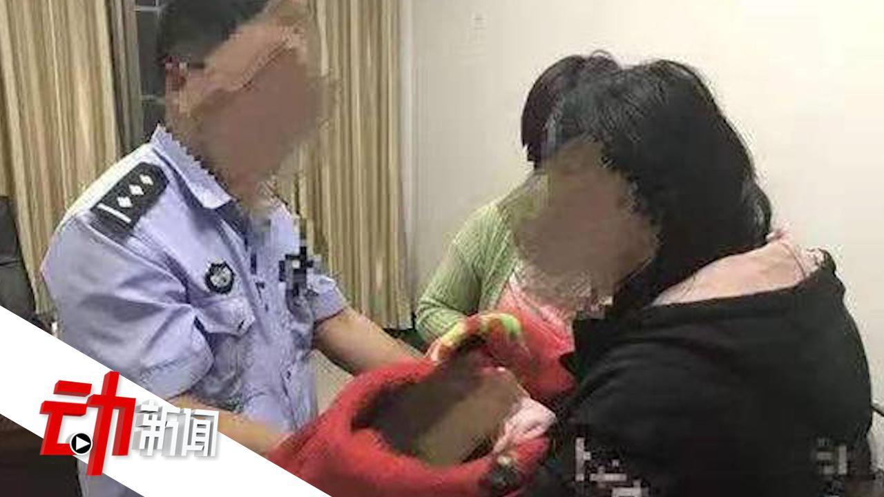 15岁女孩产婴后被男友4.3万卖人:女婴爷爷得知后喝农药身亡
