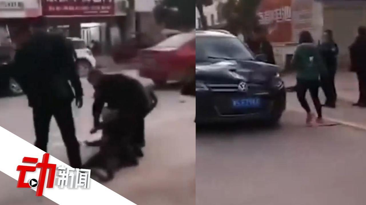 """男子酒后开车冲撞村干部致2死1伤 警方:因""""整改地坪"""""""