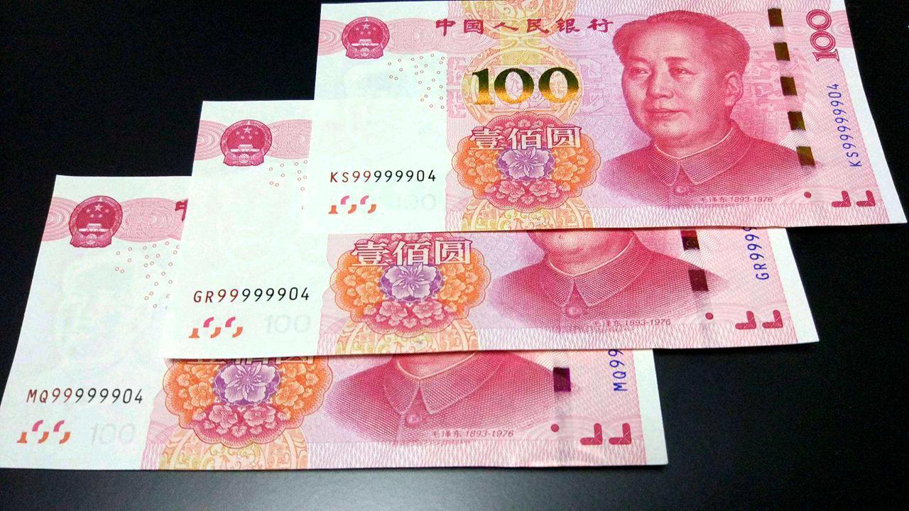 """100元人民币上如果具备这""""几个特征"""",价值390元,别花掉"""