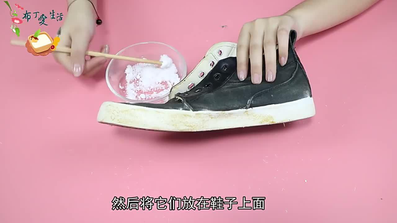 白鞋边脏了别用水擦鞋店老板教我小技巧天天穿干净的鞋子