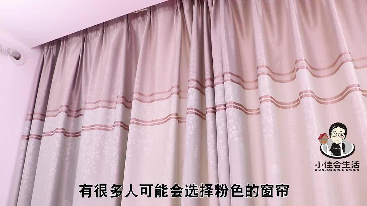 不管家里多有钱这3种窗帘都不要挂别不当事提示家人都看看