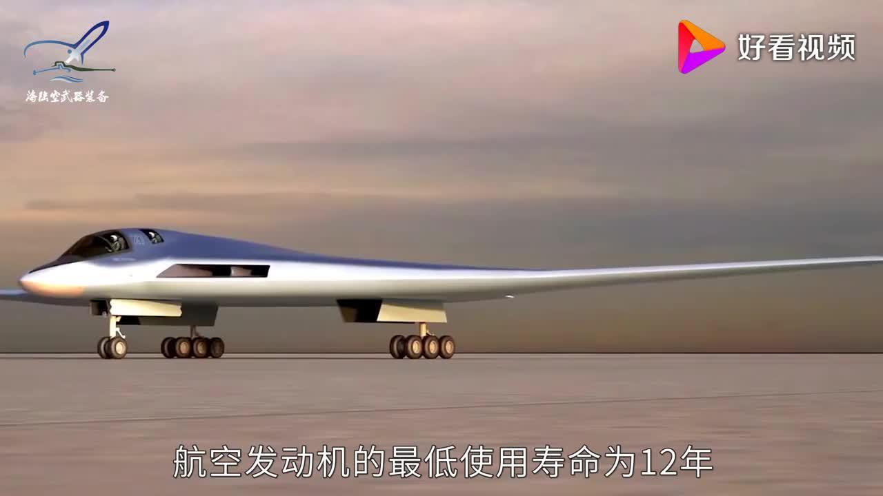 有望弯道超车美国俄媒曝光隐身轰炸机合同原型机已开始生产