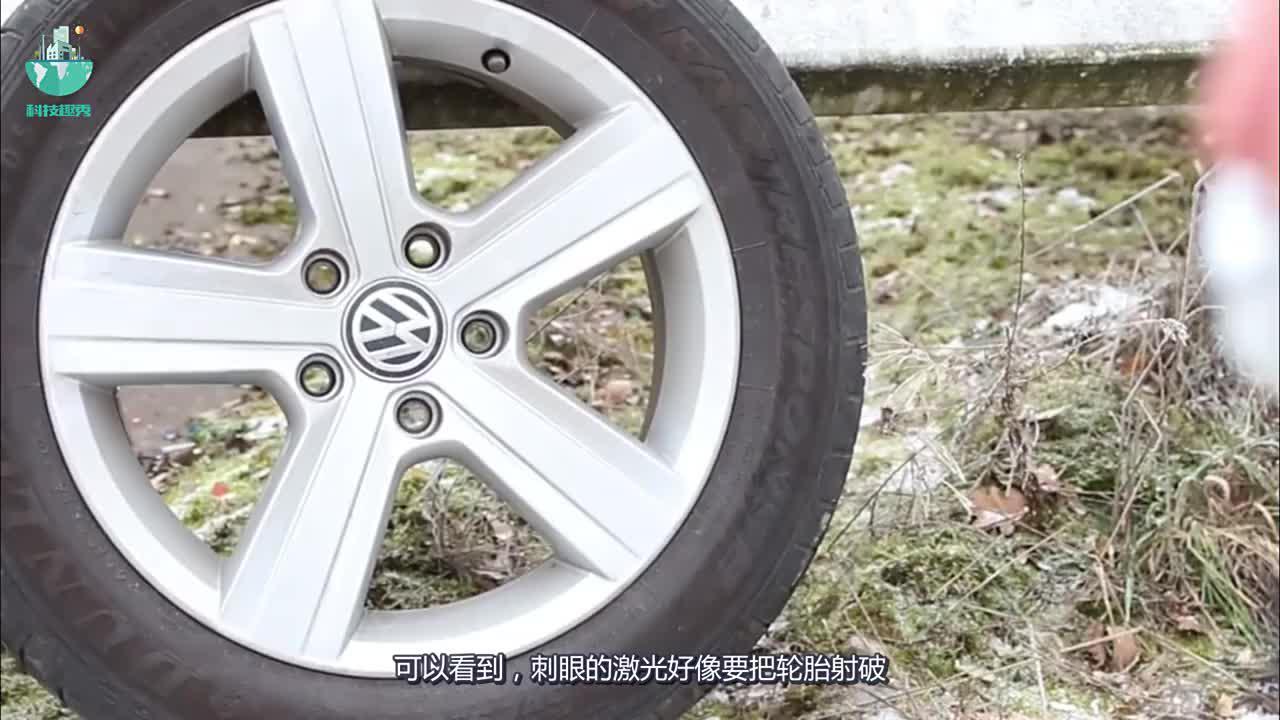 老外用激光对准轮胎不料意外发生镜头拍下全过程