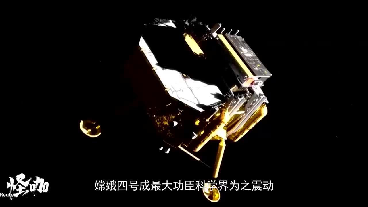 月球首次出现地外生命嫦娥四号成最大功臣科学界为之震动