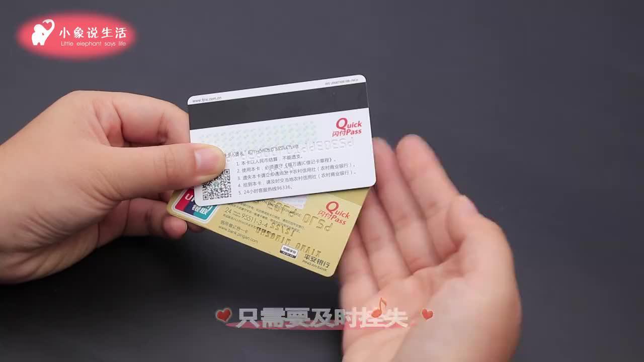 银行卡取钱时这一步很多人都忽视太重要了否则吃亏后悔莫及