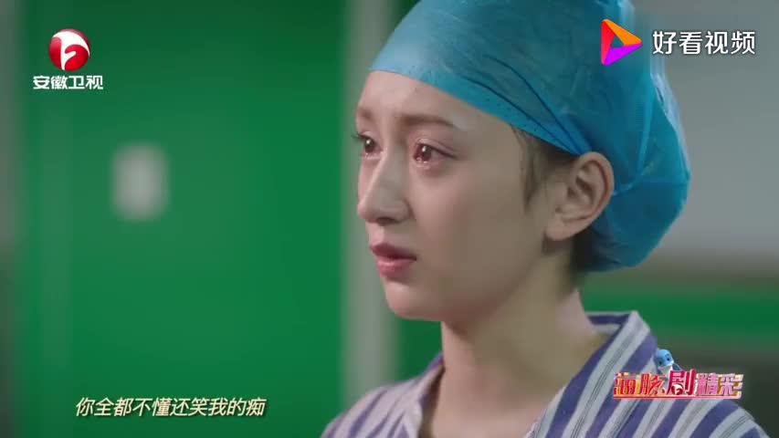 高仁手术室再次拒绝小璇,这话太扎心,小璇当场泪奔