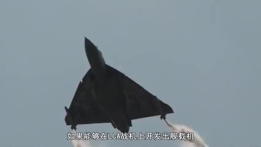 印度国产舰载机成功降落,号称反超歼15!改进型的已在计划中
